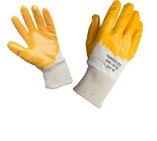 Работни ръкавици с нитрилно покритие