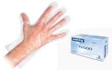 Ръкавици за еднократна употреба дълги