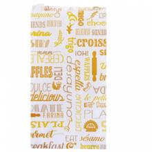 Хартиен Плик 12+5х22 см  Бял с Надписи 229.11