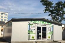 Магазин Бургас, бул.Янко Комитов 4, скл.база Пиргос плод