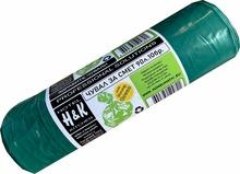 Чували за смет 70х90см 90л LDPE зелен