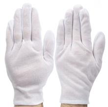 Ръкавици памучни