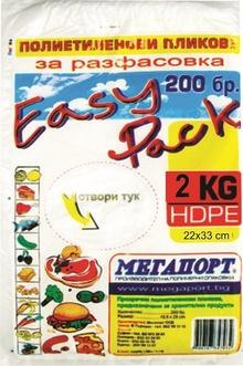 ПЛИК 22х33см 2кг ИЗИПАК х200/60