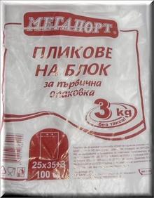 ПЛИК НА БЛОК 24х37+3см 3кг х100/70