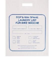 Плик за пране с лого