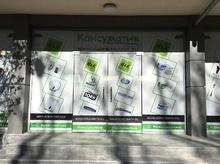 Магазин Китен ул.Петрова нива 15